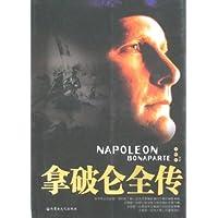 http://ec4.images-amazon.com/images/I/51bbtIUr1PL._AA200_.jpg