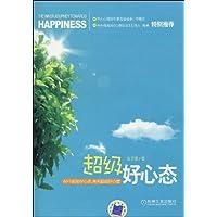 http://ec4.images-amazon.com/images/I/51bcLwW2aLL._AA200_.jpg