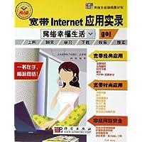 http://ec4.images-amazon.com/images/I/51bcRPdNssL._AA200_.jpg