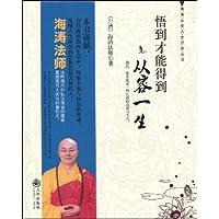 http://ec4.images-amazon.com/images/I/51bcaJ1aEOL._AA200_.jpg