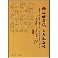 http://ec4.images-amazon.com/images/I/51bcarLWBLL._AA200_.jpg