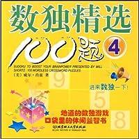 http://ec4.images-amazon.com/images/I/51bcu7wx6xL._AA200_.jpg
