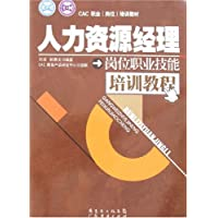 http://ec4.images-amazon.com/images/I/51bcwJZFvWL._AA200_.jpg