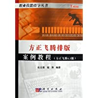 http://ec4.images-amazon.com/images/I/51bdIOhQ4UL._AA200_.jpg