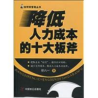 http://ec4.images-amazon.com/images/I/51bdM03XQbL._AA200_.jpg