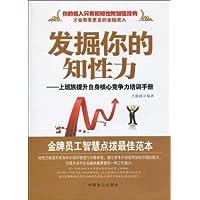 http://ec4.images-amazon.com/images/I/51bdP9JCsSL._AA200_.jpg