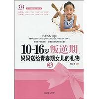 http://ec4.images-amazon.com/images/I/51bdf3Y0EGL._AA200_.jpg