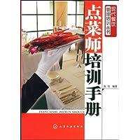 http://ec4.images-amazon.com/images/I/51beGC5QwDL._AA200_.jpg