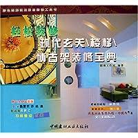http://ec4.images-amazon.com/images/I/51beLyD9d-L._AA200_.jpg