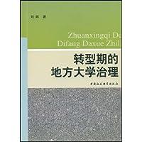 http://ec4.images-amazon.com/images/I/51bejUcn8JL._AA200_.jpg