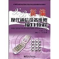 http://ec4.images-amazon.com/images/I/51benCCQiXL._AA200_.jpg