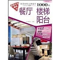 http://ec4.images-amazon.com/images/I/51beq%2BijRxL._AA200_.jpg