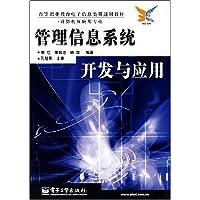 http://ec4.images-amazon.com/images/I/51bg2KYyYnL._AA200_.jpg
