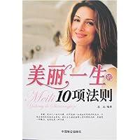 http://ec4.images-amazon.com/images/I/51bgI0juXiL._AA200_.jpg