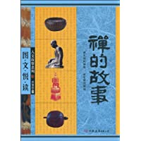 http://ec4.images-amazon.com/images/I/51bgLiQ34IL._AA200_.jpg
