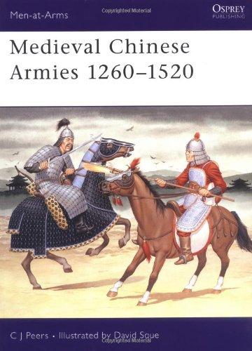 medieval chinese armies 1260-1520图片