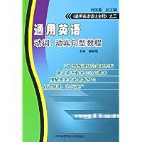 http://ec4.images-amazon.com/images/I/51bge9fkrDL._AA200_.jpg