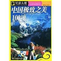 http://ec4.images-amazon.com/images/I/51bgv-HD%2BVL._AA200_.jpg