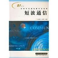 http://ec4.images-amazon.com/images/I/51bgvtINYvL._AA200_.jpg