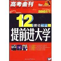 http://ec4.images-amazon.com/images/I/51bgzFnd8rL._AA200_.jpg