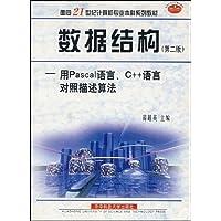 http://ec4.images-amazon.com/images/I/51bhdTjqv0L._AA200_.jpg