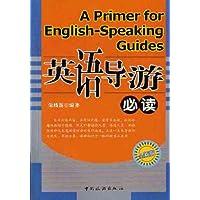 http://ec4.images-amazon.com/images/I/51bheL3zZ4L._AA200_.jpg