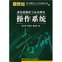 http://ec4.images-amazon.com/images/I/51biCxdTZuL._AA200_.jpg