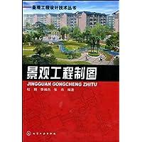 http://ec4.images-amazon.com/images/I/51biOZijGOL._AA200_.jpg