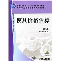 http://ec4.images-amazon.com/images/I/51bigU46QUL._AA200_.jpg