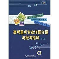http://ec4.images-amazon.com/images/I/51bii-pgAML._AA200_.jpg