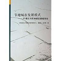 http://ec4.images-amazon.com/images/I/51bimbPIOwL._AA200_.jpg
