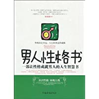 http://ec4.images-amazon.com/images/I/51biqer2rCL._AA200_.jpg