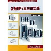 http://ec4.images-amazon.com/images/I/51bisq29AML._AA200_.jpg