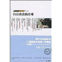 http://ec4.images-amazon.com/images/I/51bjgLDeTrL._AA200_.jpg