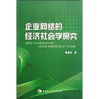http://ec4.images-amazon.com/images/I/51bjkGn5oeL._AA200_.jpg