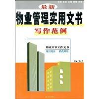 http://ec4.images-amazon.com/images/I/51bk5Enxy3L._AA200_.jpg