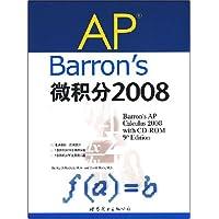 http://ec4.images-amazon.com/images/I/51bkDFo2BXL._AA200_.jpg