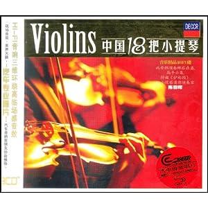 陈蓉晖小提琴专辑曲谱