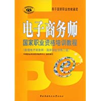 http://ec4.images-amazon.com/images/I/51blT05WFyL._AA200_.jpg