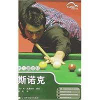 http://ec4.images-amazon.com/images/I/51bljNgPu9L._AA200_.jpg