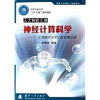 http://ec4.images-amazon.com/images/I/51bllRQBNSL._AA200_.jpg