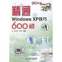 http://ec4.images-amazon.com/images/I/51bmAdG8X3L._AA200_.jpg