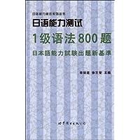http://ec4.images-amazon.com/images/I/51bmPK4HN5L._AA200_.jpg