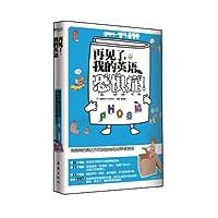 http://ec4.images-amazon.com/images/I/51bmZAG4p%2BL._AA200_.jpg