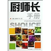 http://ec4.images-amazon.com/images/I/51bnCJLIXzL._AA200_.jpg