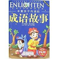 http://ec4.images-amazon.com/images/I/51bnFi7YssL._AA200_.jpg