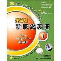 http://ec4.images-amazon.com/images/I/51bnTFwEmOL._AA200_.jpg