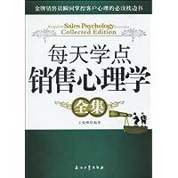 http://ec4.images-amazon.com/images/I/51bnX7GTnEL._AA200_.jpg