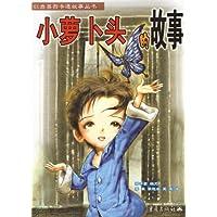 http://ec4.images-amazon.com/images/I/51bngDE3ckL._AA200_.jpg