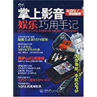 http://ec4.images-amazon.com/images/I/51bnrF3nGVL._AA200_.jpg